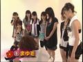 Morning Musume DVD MAGAZINE Vol.13 (2007.09.22)
