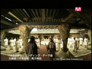 Dong Bang Shin Gi - Love Song Of A Thousand Years MV