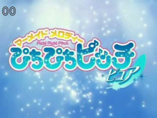Mermaid Melody SPECIAL Opening Pure