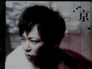 Dir en grey Kyo's Poem/Song - 304 Goushitsu Haha to Sakura