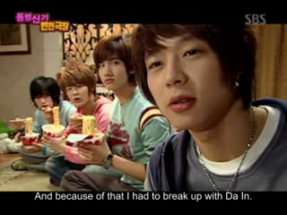 DBSK - Unforgettable Love pt 3/6 english subbed