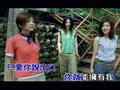 SHE - Lian Ren Wei Man