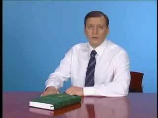 Мэр Харькова