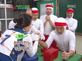 moohandojun/season1/ep.25-02
