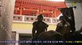 taewangsasingi/ep.06-01