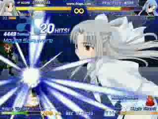 Melty Blood: Snow White