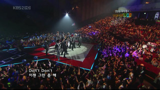 Super Junior - Don't Don  [Music Bank 2007.10.05]
