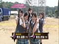 AKB48 - 070905 KUNOICHI2007.avi
