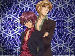 9 gravitation music smashing blue