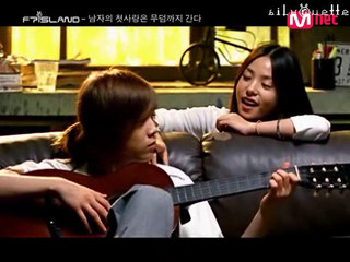 {ENG-SUB} FT Island - A man's first love follows him to the grave [x Silh0uette]