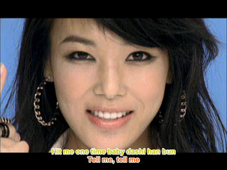 Wonder Girls - Tell Me [Romaji Subs]
