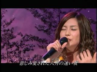 Kou Shibasaki - Hito Koi Meguri (ひと恋めぐり) (live).avi
