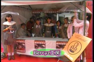 BerryzKobo (Event)