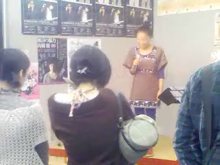 Aki Okui@Ongaku-Dokoro