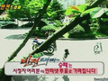 DBSK - First Love pt 5/5 english subbed