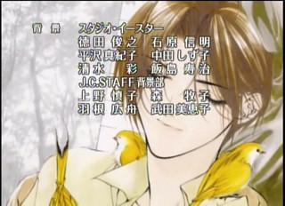 Yami no Matsuei episode 6
