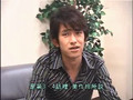 HYD Special - Abe Tsuyoshi Chinese Lesson pt1 (Chinese Subbed)