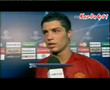 ronaldo interview after sporting lisbon match