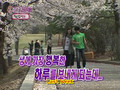 We Just Married Epi 7 (Eng Sub) 3/4