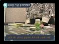 [SHOW] FT Island MTV Treasure Island EP6 - Jonghun Hidden Camera CUT