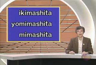 Japanese Basics I-11
