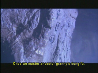 Return of the Condor Heroes 2006 Episode 04 (Part 1/3)