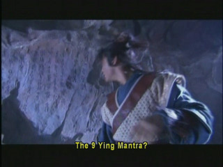 Return of the Condor Heroes 2006 Episode 05 (Part 2/3)