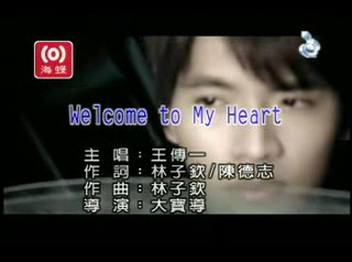 Welcome to my heart - Kingone