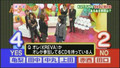 20071010 Cartoon KAT-TUN Episode 28.avi