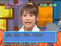 Morning Musume on FUN Segment (2003-11-21) + Subs