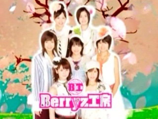 Berryz Kobo 2007spring concert (10min digest)