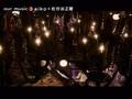 """aiko performs """"Himitsu no Hanazono"""" live"""