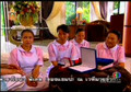 Klin Kaew Klang Jai 6