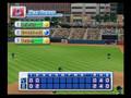 MLB Power Pros: Game Play Video 2 (www.rithum.com)