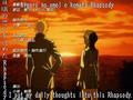 Bleach 16 Part 3/3
