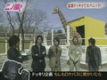 Ni no Arashi (2004-03-31) - Kuma in the bus