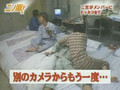 Ni no Arashi (2004-07-21) - coughing blood