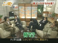 Ni no Arashi (2004-09-22) - ceiling spray