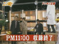 Ni no Arashi (2005-02-09) - Jun get Angry