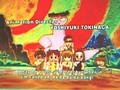 Kodocha Opening Song