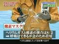 Shukudai Kun: SP