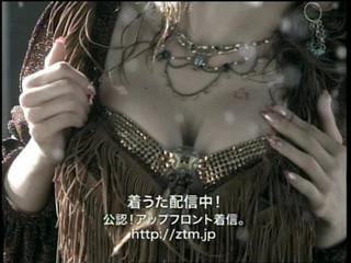 Goto Maki - Some Boys Touch CM