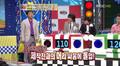 Chae Yeon & Seung Gi - Fantastic Friends 3/4