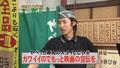 Inoue Mao Mecha Mecha Iketeru 070421
