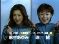 1995 - Choriki Sentai Ohranger - Abertura [B]