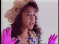 Wink PV - Samishii Nettaigyo
