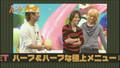 Cartoon KAT-TUN 20071017.avi