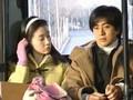 winter sonata endless love