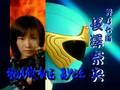 2002 - Ninpuu Sentai Hurricanger - Abertura [A]