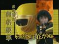 2002 - Ninpuu Sentai Hurricanger - Abertura [B]